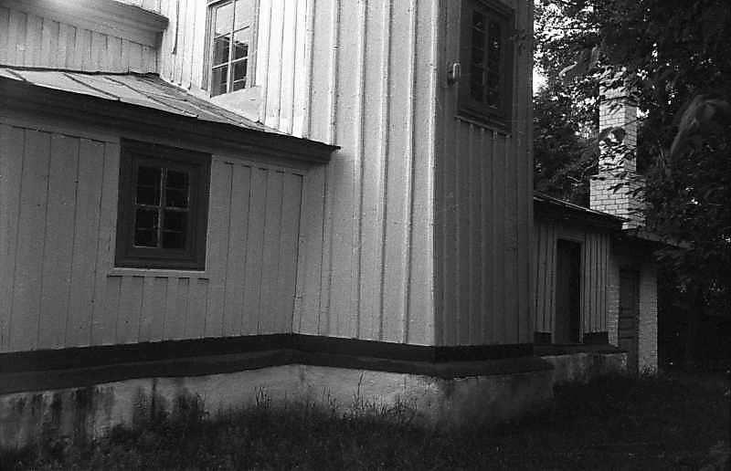 1985 р. Вівтар. Вигляд з південного сходу