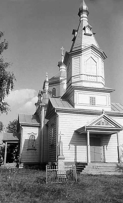 1985 р. Загальний вигляд із заходу
