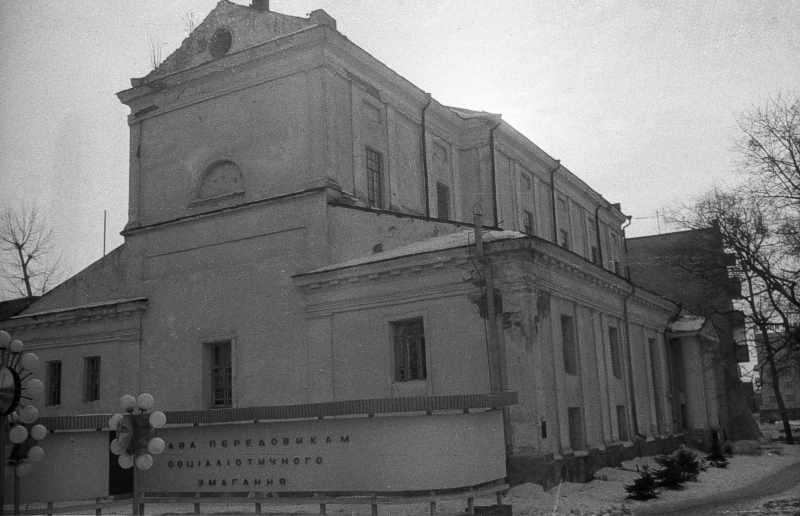Костел св.Іоана з Дуклі