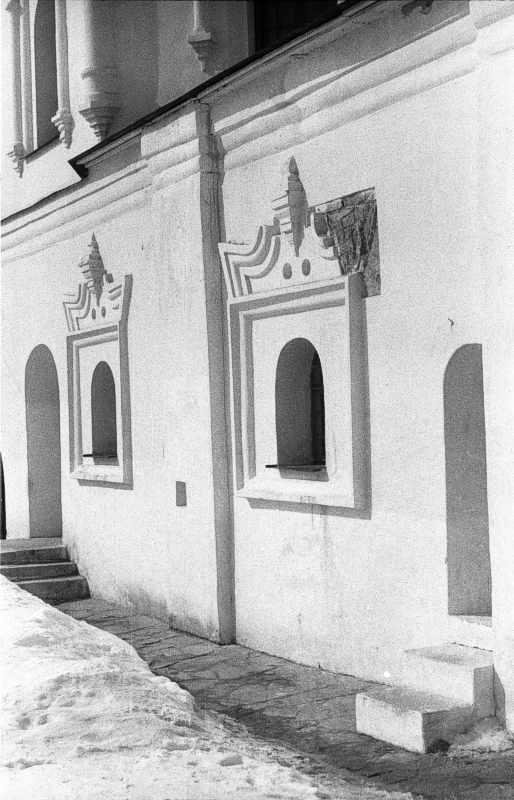 1987 р. Вікна 1-го ярусу апсиди. Вигляд з південного сходу