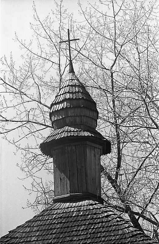 1988 р. Ліхтарик і хрест. Вигляд зі сходу