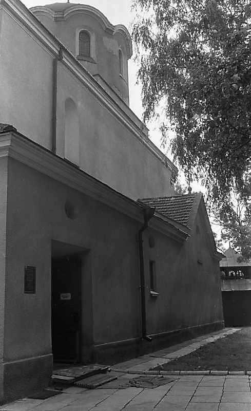 1988 р. Південний фасад. Вигляд із заходу