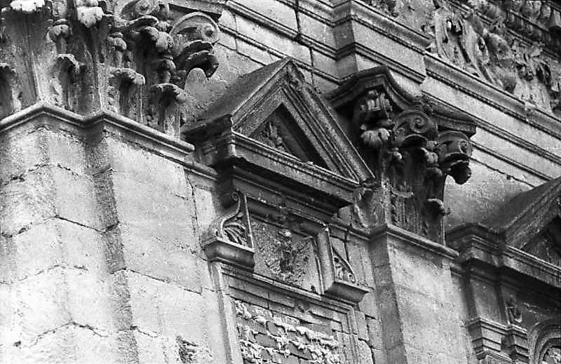 Фрагмент вікна
