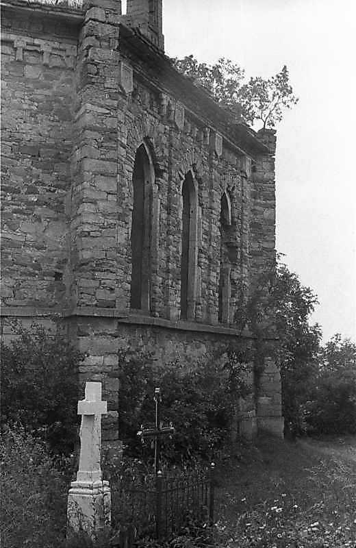 1988 р. Бічний фасад в ракурсі. Вигляд з позиції А1