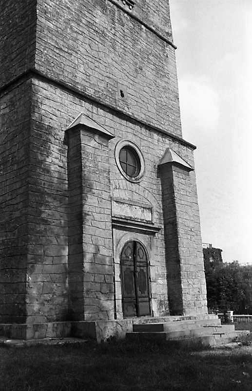 1988 р. Чільний фасад. Вигляд з північного заходу