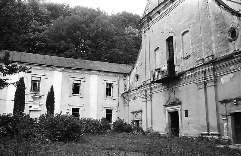 Монастир Пліснеський