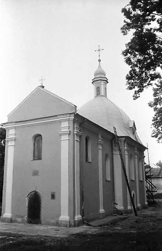 Церква св.Георгія