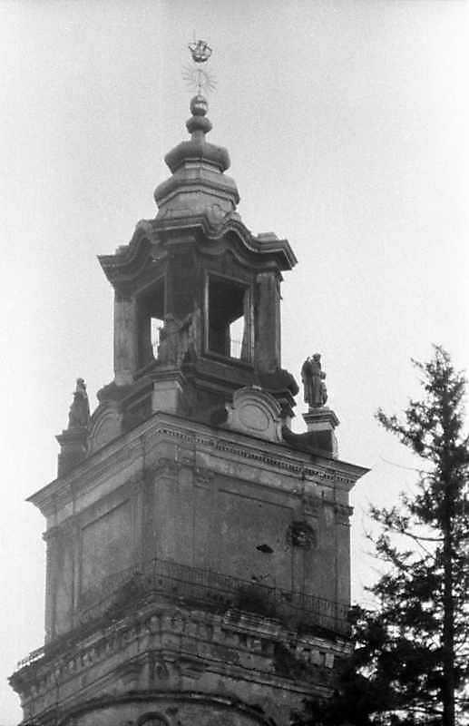Верхній ярус башти костелу
