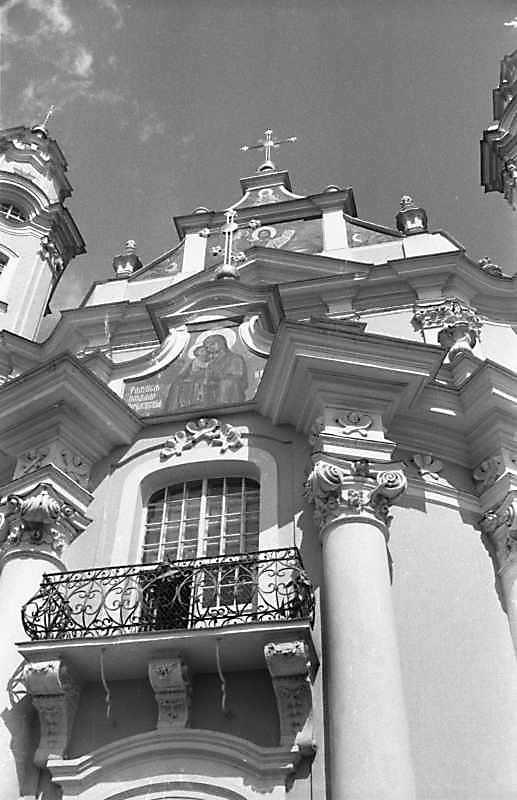 1988 р. Фрагмент головного фасаду. Вигляд з півдня