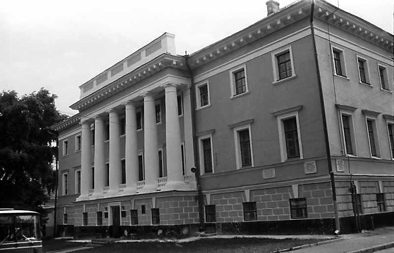Будинок губернатора