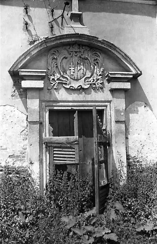 1989 р. Портал головного фасаду