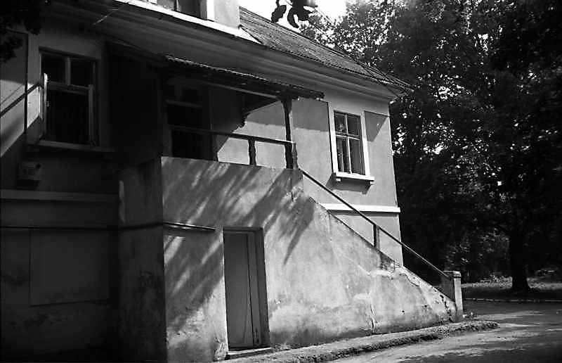 1989 р. Південний фасад. Вигляд з південного заходу