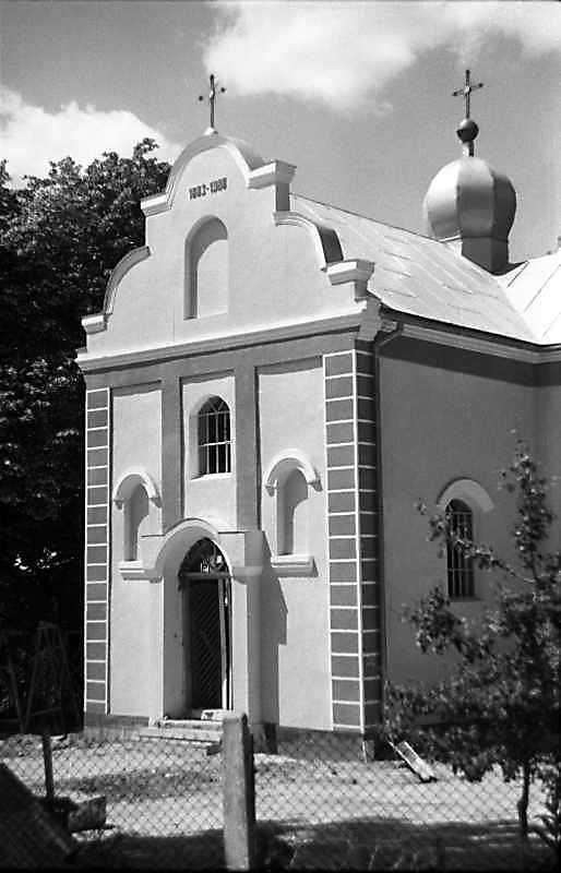 1989 р. Головний фасад. Вигляд з позиції А3