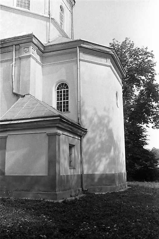 1989 р. Вівтар. Вигляд з південного сходу