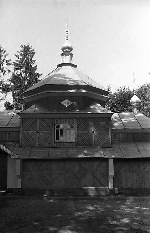 1989 р. Нава. Вигляд з півдня