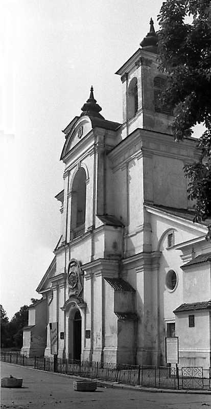 1989 р. Головний фасад в ракурсі. Вигляд зі сходу