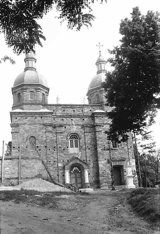Церква