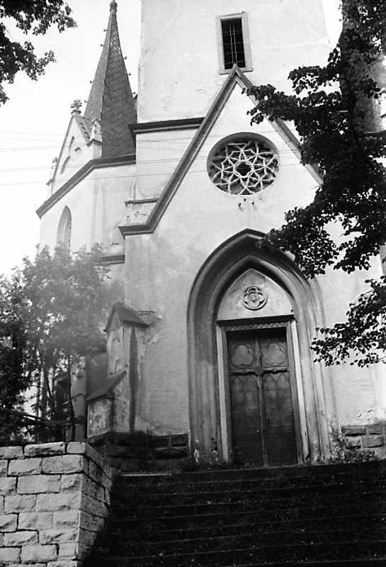 1989 р. Нижня частина головного фасаду. Вигляд з позиції С3