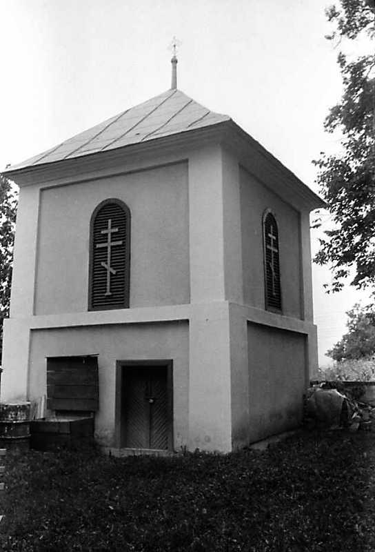 1989 р. Дзвіниця. Вигляд з північного сходу