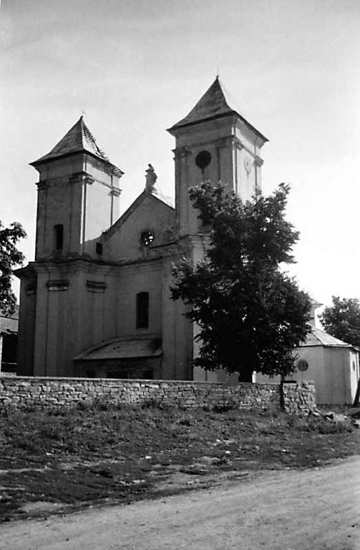 Костел богородиці