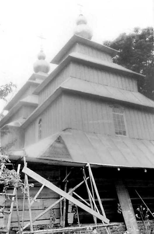 1990 р. Вівтар. Вигляд з південного сходу