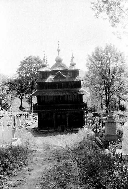 1990 р. Дзвіниця. Вигляд із заходу