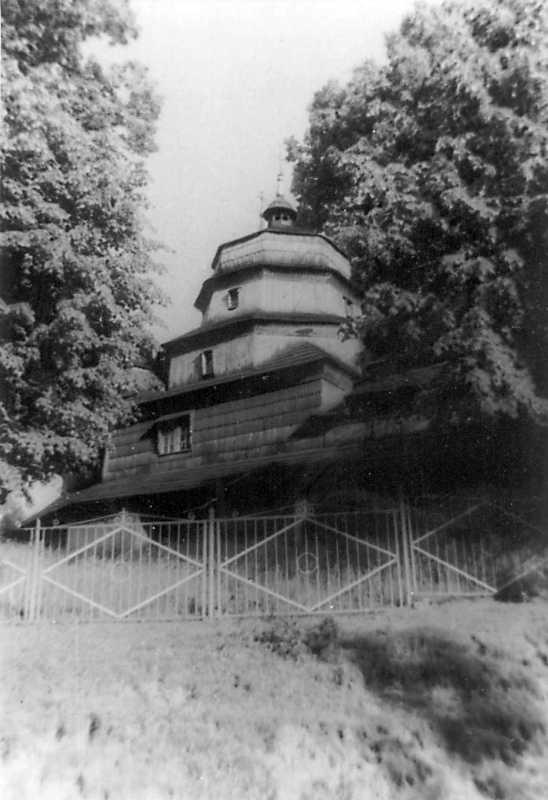 1990 р. Нава. Вигляд з позиції А4