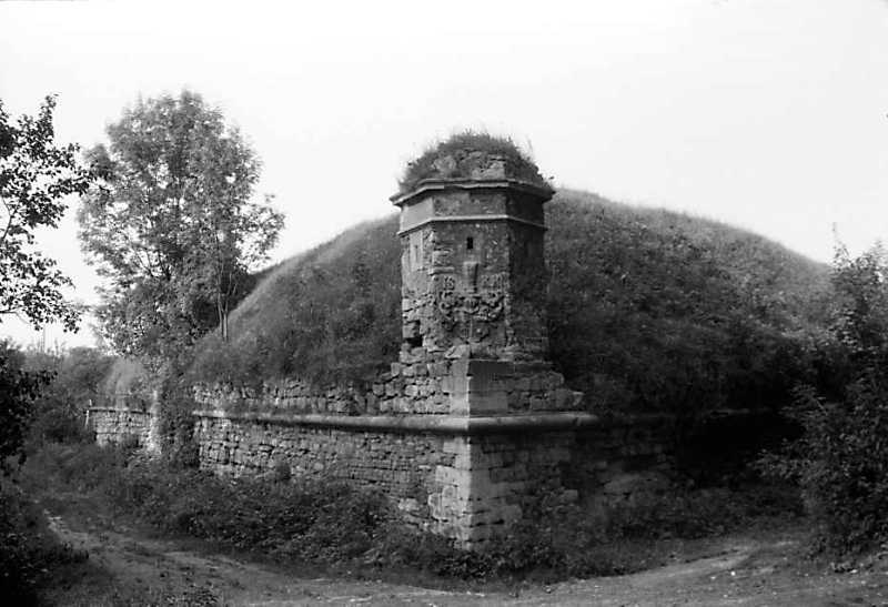 Бастіонні укріплення