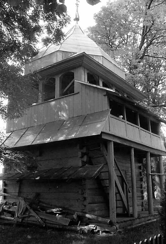 1990 р. Дзвіниця. Вигляд з північного заходу
