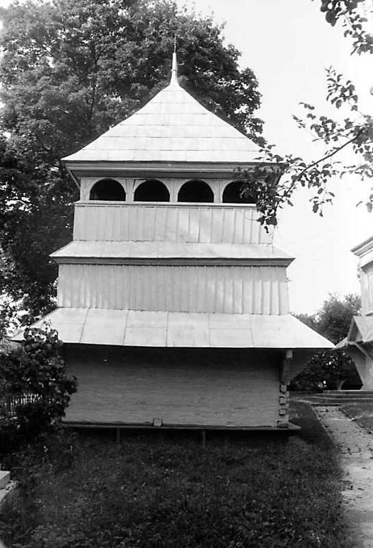 1990 р. Дзвіниця. Вигляд з півдня