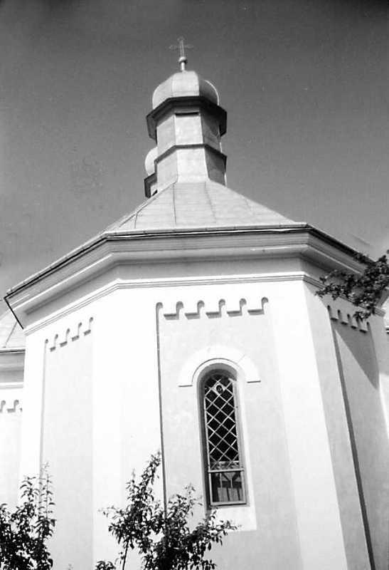 1991 р. Вівтар. Вигляд зі сходу