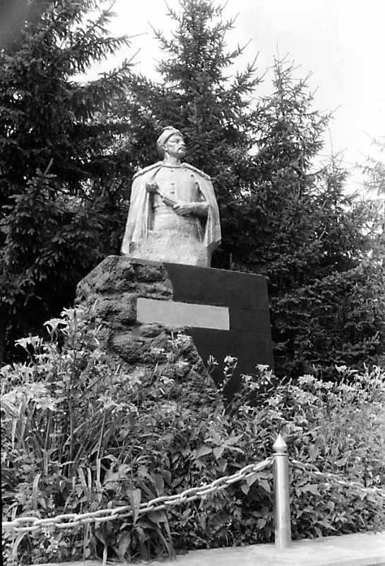 Пам'ятник Б.Хмельницькому