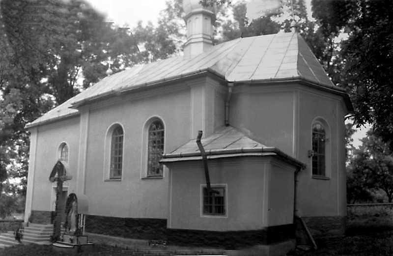 1992 р. Загальний вигляд з південного сходу