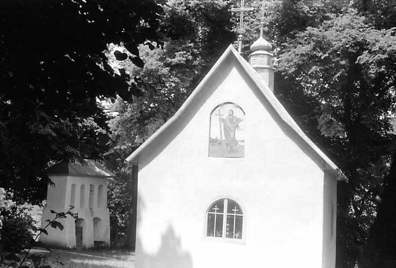 1992 р. Дзвіниця і церква. Вигляд з позиції С1