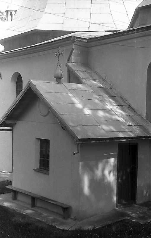 1992 р. Прибудова до вівтаря. Вигляд з південного сходу