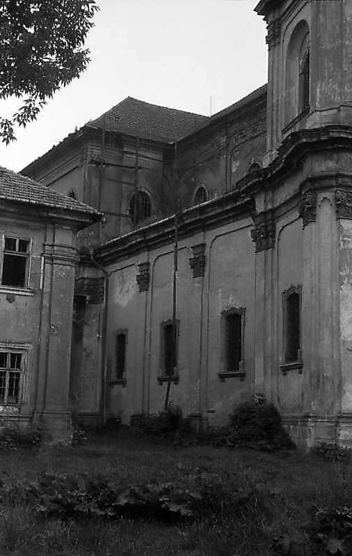 1992 р. Бічний фасад. Вигляд з позиції А4
