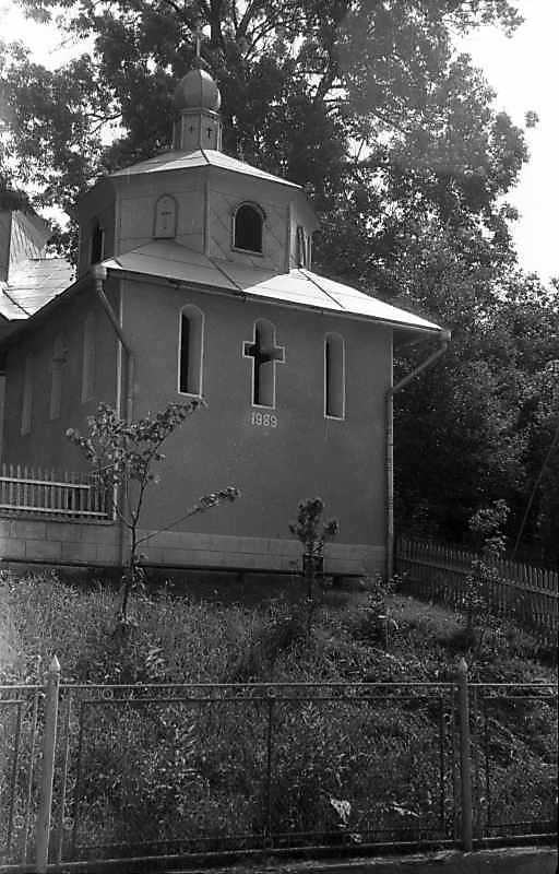 1992 р. Дзвіниця. Вигляд з північного заходу