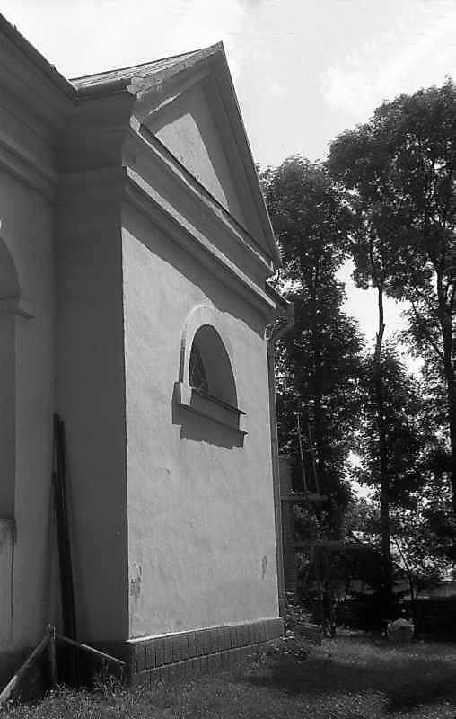 1992 р. Південний фасад. Вигляд з південного заходу
