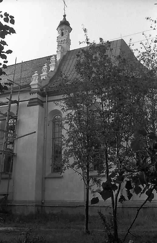 1992 р. Вівтар. Вигляд з південного сходу