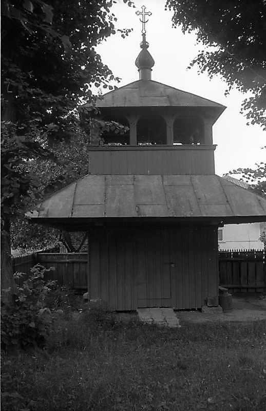 1993 р. Дзвіниця. Вигляд зі сходу