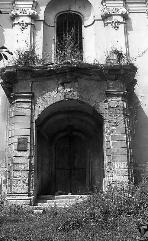 1993 р. Центральна частина головного фасаду. Вигляд зі сходу