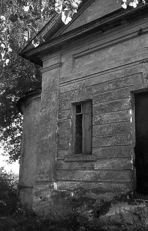 1993 р. Фрагмент північного фасаду нави. Вигляд з північного заходу