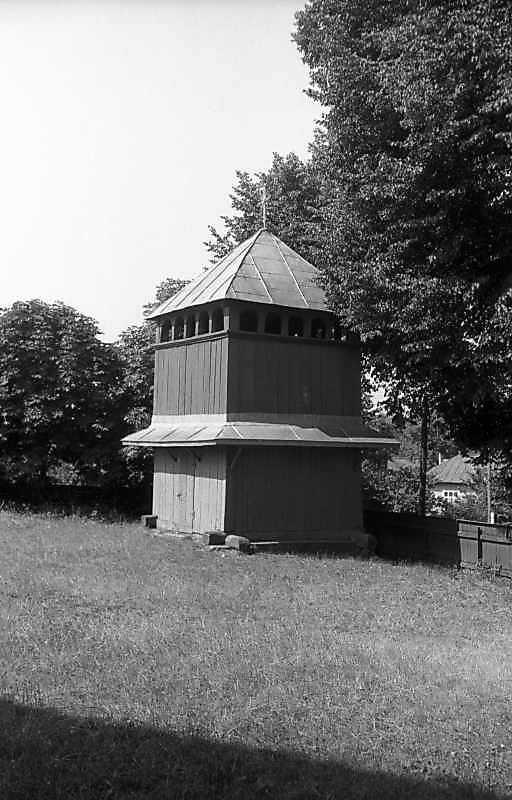 1994 р. Дзвіниця. Вигляд з північного сходу