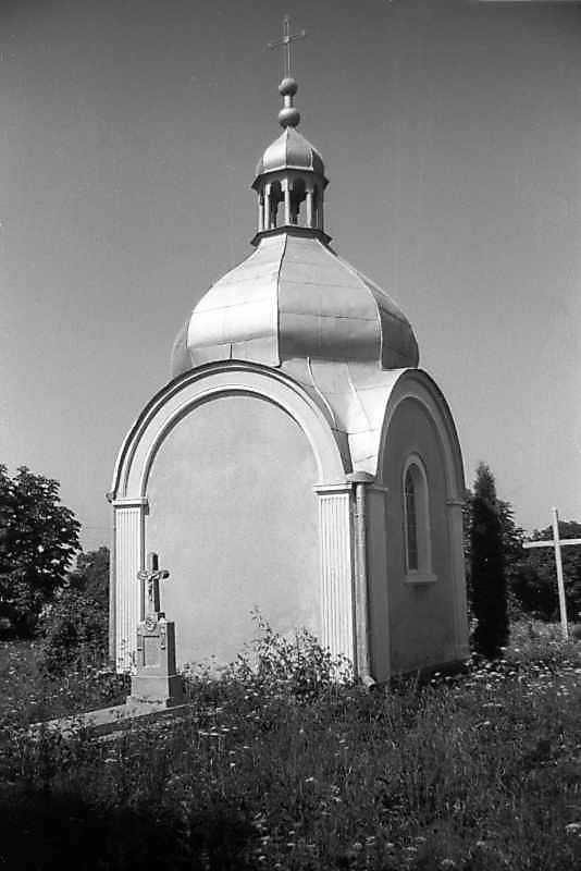 1994 р. Каплиця. Вигляд зі сходу