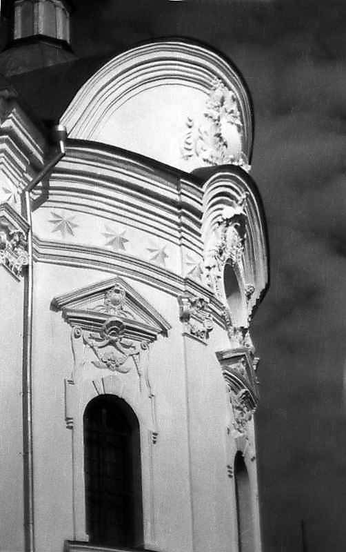 1994 р. Фрагмент вівтарної конхи. Вигляд з позиції С2
