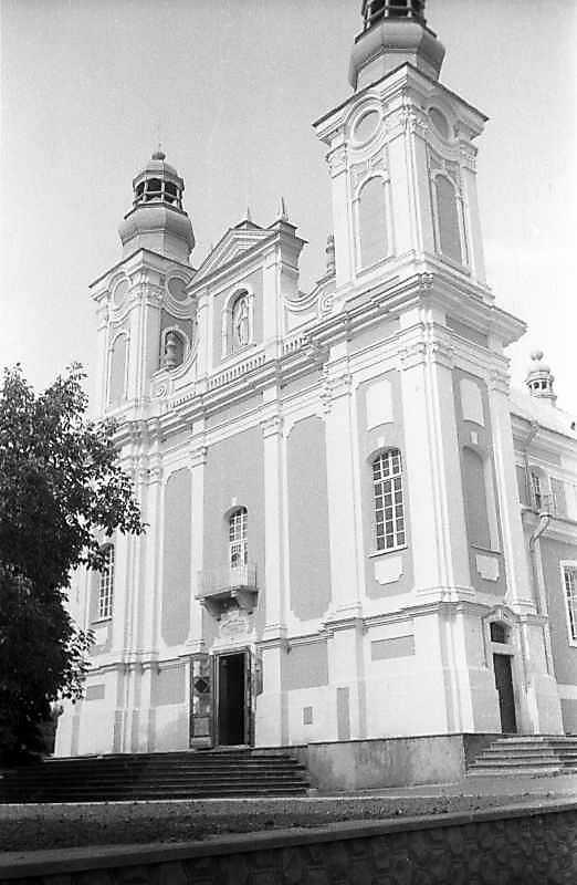 1996 р. Головний фасад. Вигляд з південного заходу