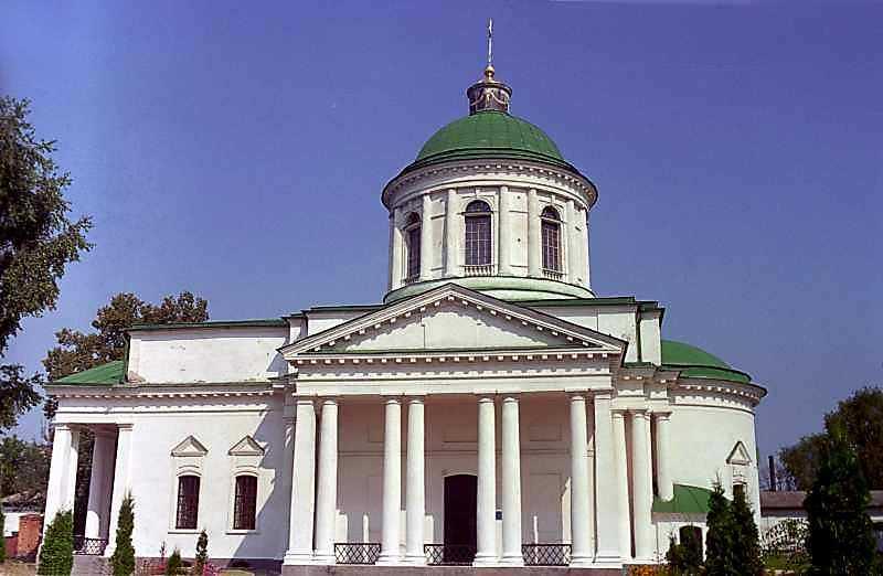 Церква грецька всіх святих