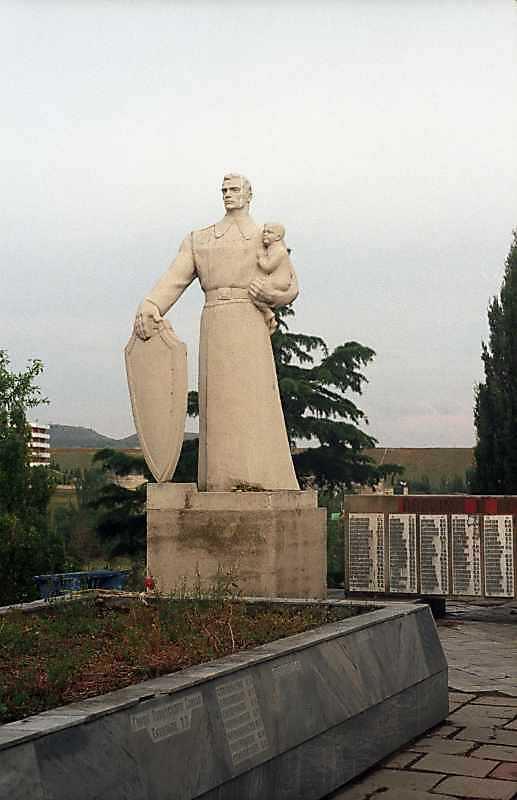 Братська могила радянських воїнів і жертв фашизму 1941 – 1944 рр.