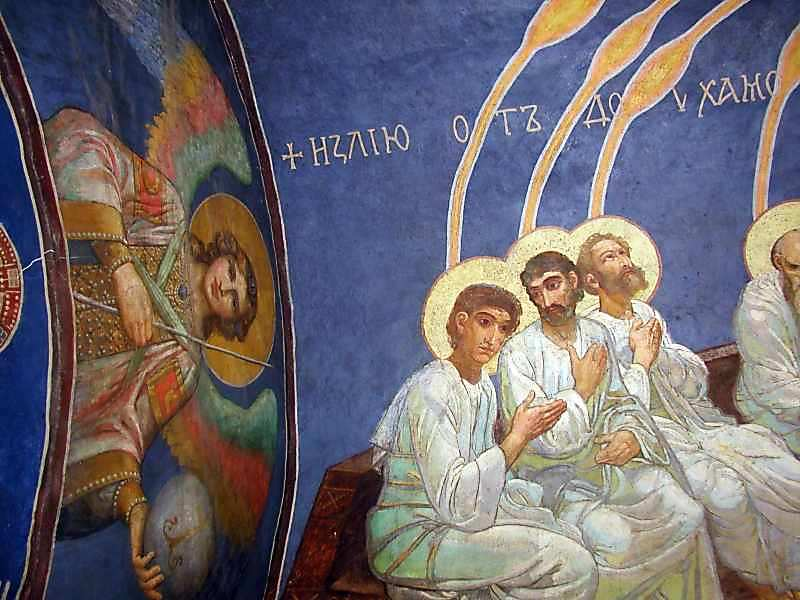 "2004 р. Арка і фрагмент композиції ""Зішестя св.духа"""