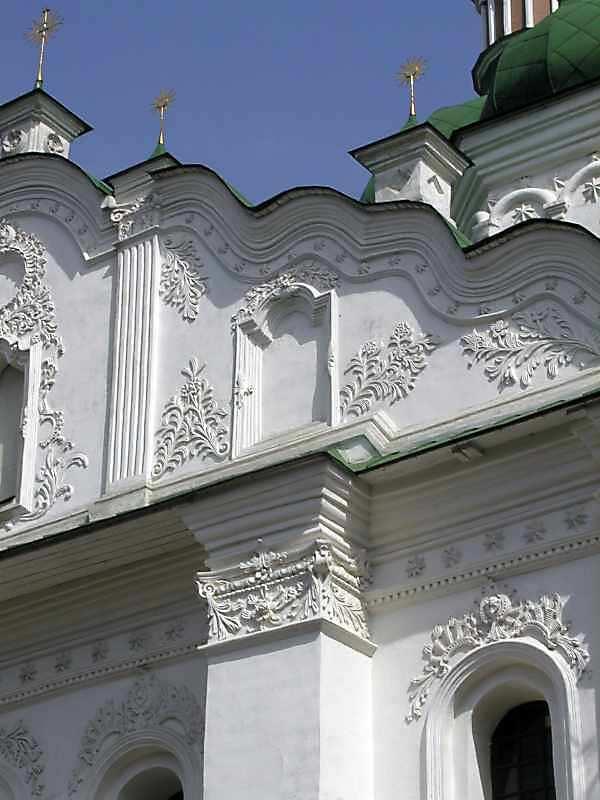 2005 р. Південна частина західного фронтону. Вигляд з південного заходу